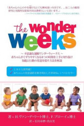 The Wonder Weeks - (Japanese Edition) av Hetty Van De Rijt (Heftet)