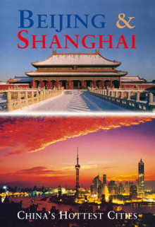 Beijing and Shanghai av Peter Hibbard og Paul Mooney (Heftet)