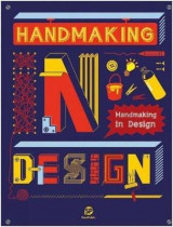 Omslag - Handmaking in Design