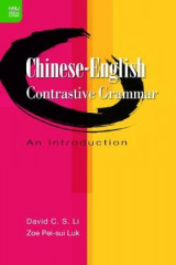 Omslag - Chinese-English Contrastive Grammar - An Introduction