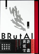 Omslag - Brutal A Contemporary Photographic Book